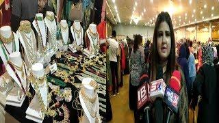 Gulmohar Expo 6.O | Sach News Special Coverage | At Banjarahills| @ SACH NEWS .