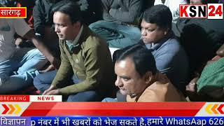सारंगढ़/बरमकेला/खैरगढ़ी के जागरूक युवाओं ने किया भूख हड़ताल खत्म.....