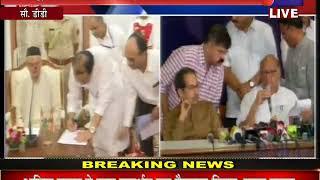 Maharastra   NCP-शिवसेना प्रेस कॉन्फ्रेंस LIVE   लोकतंत्र के नाम पर हो रहा है खेल-Uddhav Thackeray