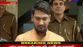 Crime News | चोरी करने वाले गिरोह का पर्दाफाश, तीन आरोपियों गिरफ्तार | jan TV