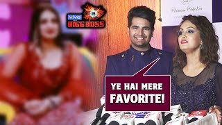 Bigg Boss 13 | Karan Mehra And Nisha REVEALS Their Favorite Contestant | BB 13 Video
