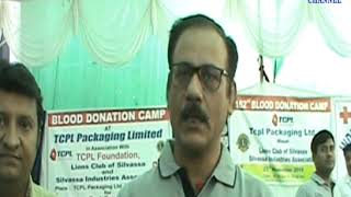 Selwash: Conducted blood donation camp by TCPL Company| ABTAK MEDIA