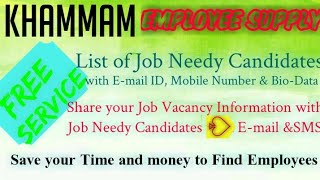 KHAMMAM      EMPLOYEE SUPPLY   ! Post your Job Vacancy ! Recruitment Advertisement ! Job Information