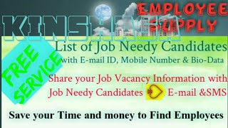 KINSHASA     Employee SUPPLY ☆ Post your Job Vacancy 》Recruitment Advertisement ◇ Job Information ☆□