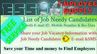 ESSEN      Employee SUPPLY ☆ Post your Job Vacancy 》Recruitment Advertisement ◇ Job Information ☆□●○