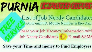 PURNIA      EMPLOYEE SUPPLY   ! Post your Job Vacancy ! Recruitment Advertisement ! Job Information