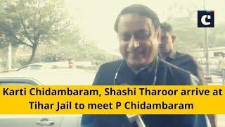 Karti Chidambaram, Shashi Tharoor arrive at Tihar Jail to meet P Chidambaram