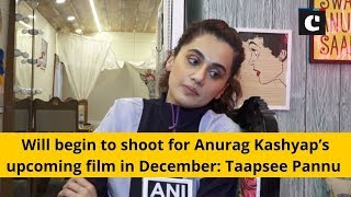 Will begin to shoot for Anurag Kashyap's upcoming film in December:  Taapsee Pannu