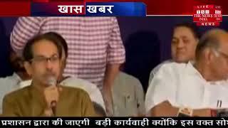 महाराष्ट्र राजनीतिक घमासान, सुप्रीम कोर्ट कल सुनाएगा // THE NEWS INDIA