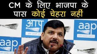 CM के लिए भाजपा के पास कोई चेहरा नहीं