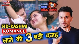 Bigg Boss 13 | Siddharth And Rashmi ROMANCE At This Stage | WHY? | BB 13 Latest