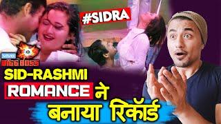 Bigg Boss 13 | Siddharth And Rashmi ROMANCE Creates Record | BB 13 | SIDRA