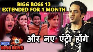 Bigg Boss 13 | Vikas Gupta HINTS On NEW ENTRIES In Extended BB 13
