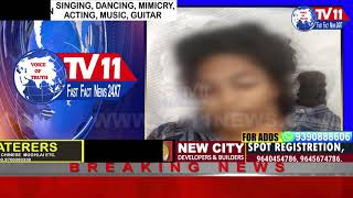 ACCIDENTAL DEATH WHILE ON CALL AT BACHUPALLY