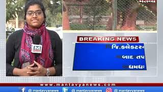 Ahmedabad: DPS અને આશ્રમની જમીન માપણી કરવા પહોંચી ઔડા અધિકારીઓની ટીમ