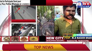 LIVE VIDEO CAR SKIPPED FROM BIODIVERSITY FLYOVER JUNCTION HYDERABAD ONE DEAD 4 INJURED