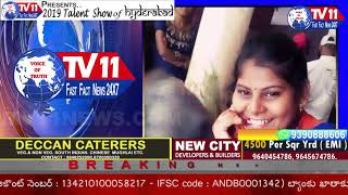 19 YEAR GIRL SEEKING HELP FROM KIND HEARTED PERSONS FOR TREATMENT AT HYDERABAD