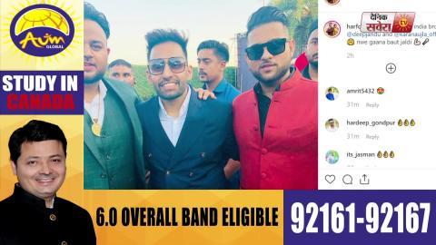 Tibbeyan Ala Jatt 2 : Harf Cheema | Karan Aujla | Deep Jandu