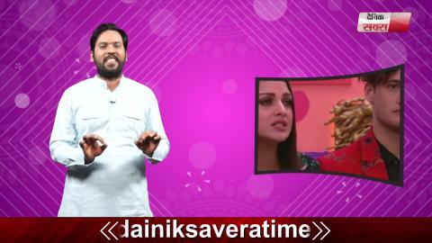 Vyang Da Phera | Karan Aujla | Elly Mangat | Gurdas Maan | BB13 | Maharashtra Government | Dainik Savera