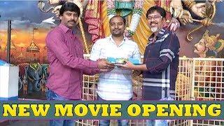 RX100 Hero Karthikeya New Movie Opening - Bhavani HD Movies