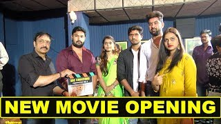 SSC Creations New Movie Opening - Sampath Srinu, Mahi, Sonali, Sona Patel | Bhavani HD Movies