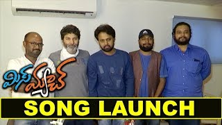 Miss Match Movie Song Launch By Director Trivikram || Uday Shankar, Aishwarya Rajesh