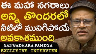 Actor Gangadhara Pandya Exclusive Interview || Close Encounter With Anusha || BhavaniHD Movies