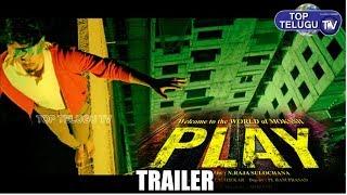 Play Sanjay Movie Trailer | Telugu New Movies 2019 | Tollywood Films In Telugu | Top Telugu TV