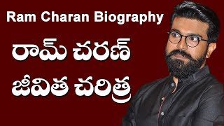 Actor Ram Charan Biography | Real Life Stories | Mega Power Star | Ram Charan BIO | Top Telugu TV
