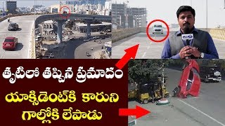 Full Details Of Gachibowli Biodiversity Flyover Car Accident | Ragavendra | Top Telugu TV