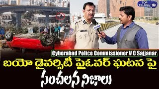 Cyberabad Police Commissioner V C Sajjanar Detailed Explanation About Bio Divercty Flyover Incident