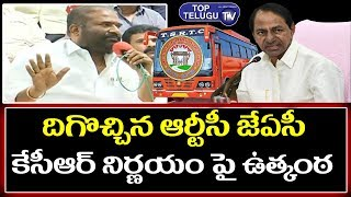 RTC Strike In Telangana 2019 Ends | Raghavendra Analysis On RTC | RTC JAC Ashwathama Reddy | TSRTC