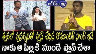 Rahul Sipligunj Reveals Personal Secrete About Punarnavi Bhupalam | Bigg Boss 3 Telugu Final winner