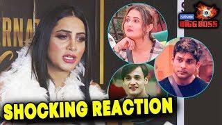 Begum Arshi Khans Shocking Reaction On Bigg Boss 13 | Siddharth, Arti, Rashmi, Asim