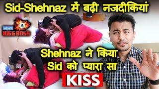 Bigg Boss 13 | Shehnaz CUTE Moment With Siddharth | UNSEEN Undekha | BB 13 Latest
