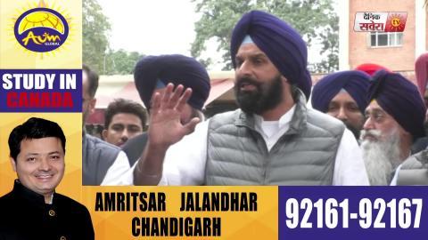 Bikram Majithia को Gangster Jaggu Bhagwanpuria ने दी धमकी