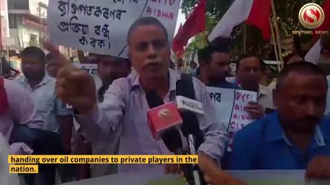 CITU, SFI, AIKS, AIDWA,DYFI among others stage protest against BJP Government in Assam
