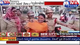 RTC DRIVER ATTEMPT  NIRMAL POLICE  STATION POLICE ARREST RTC JAC