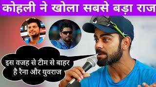 Virat Kohli gives a big Statement on Comeback of Suresh Raina & Yuvraj Singh in Indian Team ||