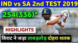 Virat Kohli Smashed 254 Runs off 336 Balls | IND vs SA 2nd TEST |