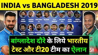 India vs Bangladesh 2019 - Indian Team Full Squads for Test & T20 Series