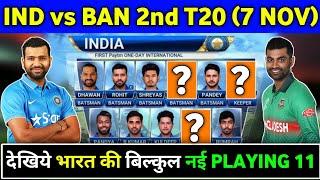 India vs Bangladesh 2nd T20 Preview & Both Teams Final Playing 11