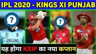 IPL 2020 - New Captain of Kings Xi Punjab After R Ashwin Trade