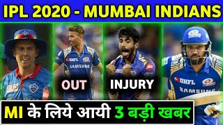 IPL 2020 - 3 Big News for Mumbai Indians Before IPL 2020 Auctions