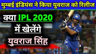 IPL 2020 - Will Yuvraj Singh Play in IPL 2020 ?