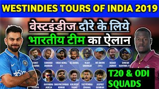 India vs Westindies 2019 : Team India Full Squads for T20 & ODI Series (Playing 15 Team)