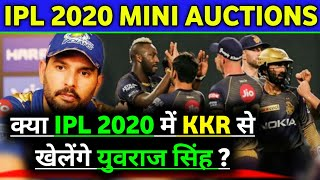 IPL 2020 - Will Yuvraj Singh Play For Kolkata Knight Riders in IPL 13 | Cricket Express