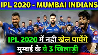 IPL 2020 - These 3 Players might not play for Mumbai Indians due to Injury | Cricket Express