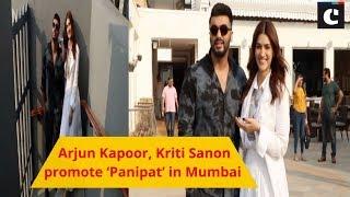 Arjun Kapoor, Kriti Sanon promote 'Panipat' in Mumbai