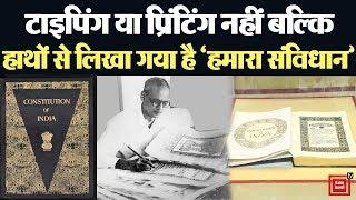 आज भारत मना रहा अपना 70th Constitution Day, जानिए इसका इतिहास